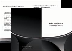 personnaliser modele de depliant 2 volets  4 pages  texture structure design MIF44961